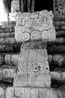 Mayan Astrological Carvings (Photo/Kendra Yost)